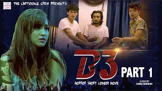 B3 | SHORT HORROR COMEDY MOVIE | THE CARTOONZ CREW