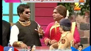 Spot Light : Chala Hawa Yeu Dya | 24 June 2015