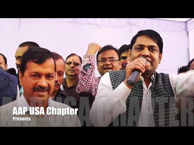 Sealing Issue and Organizing with Business Community in Delhi: Brijesh Goyal (AKR Ep 27)