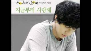 My girlfriend is a Gumiho OST-I Love You From Now On-Lee Seung Gi