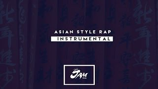 """Asian style Beat """"The Asian"""""""