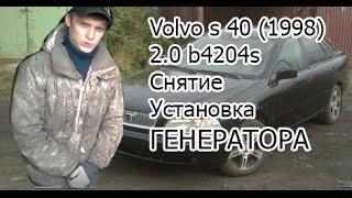видео Генератор Вольво ХС90 с 2002 г.в.