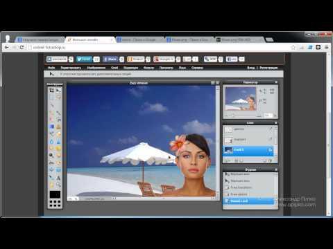 Фотошоп онлайн - работа со слоями (Урок 4)