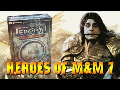Generate Might & Magic Heroes VII - ХИТ? Pictures