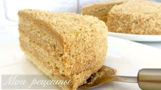 """Торт """"Песочные Берега"""" с Творожно-Карамельной Начинкой. Тает во Рту, это Нереально вкусно!"""