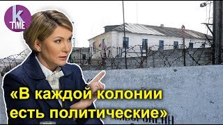 В Украине больше 5 000 политзаключенных, - Елена Бондаренко