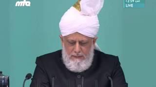 Hazrat Khalifatul Masih V about Asghari Begum (Wife of Sheikh Rehmatullah Sahib)
