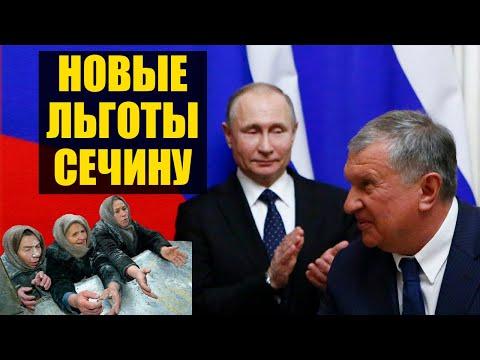 Россиян продолжают обворовывать во время кризиса