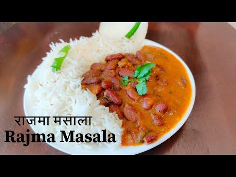 easy-rajma-recipe-in-pressure-cooker-|-rajma-masala-recipe-|-राजमा-की-सब्जी