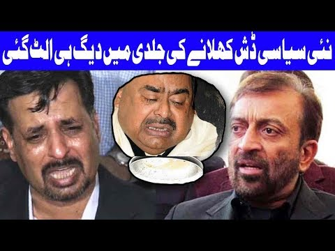 Intresting Turn In Karachi's Politics - Headlines 3 PM - 10 November 2017 - Dunya News