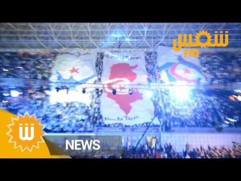 La cérémonie d'ouverture du 10ème Congrès du Mouvement Ennahdha