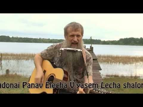 Yevarechecha (Aaronic Blessing) - Learning Messiah's Fellowship Songs Series, Song 1