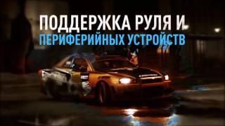 Трейлер до гри Need for Speed Зразок геймплея