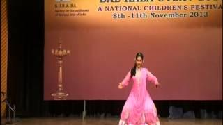 Shree Ganeshaya Dheemahi
