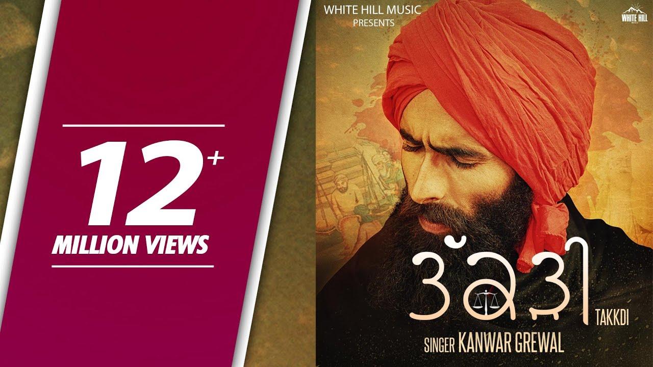 new punjabi song 2017 download mp3 free download