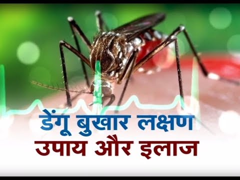 Swasth Kisan - Dengue fever Promo