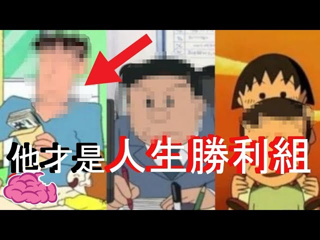 5個經典卡通主角爸爸的真實身份曝光