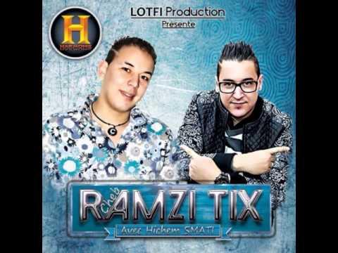 Cheb Ramzi Tix 2015 _ Ndir M3aha Dar (eXclu) Avec Hichem Smati