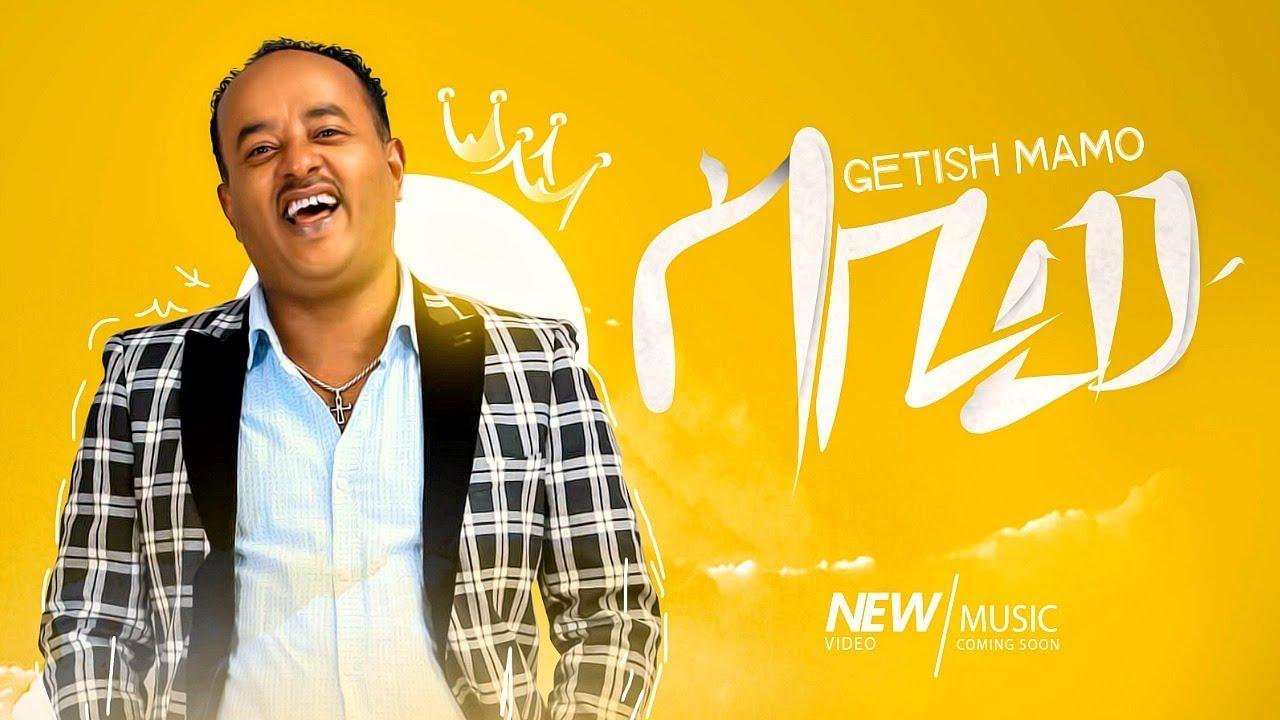 Getish Mamo Sabiw Tekebel 5 New Ethiopian Music 2019 Official Video Youtube