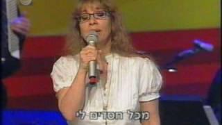 דורית ראובני -לא שרתי לך ארצי&שדות שבעמק