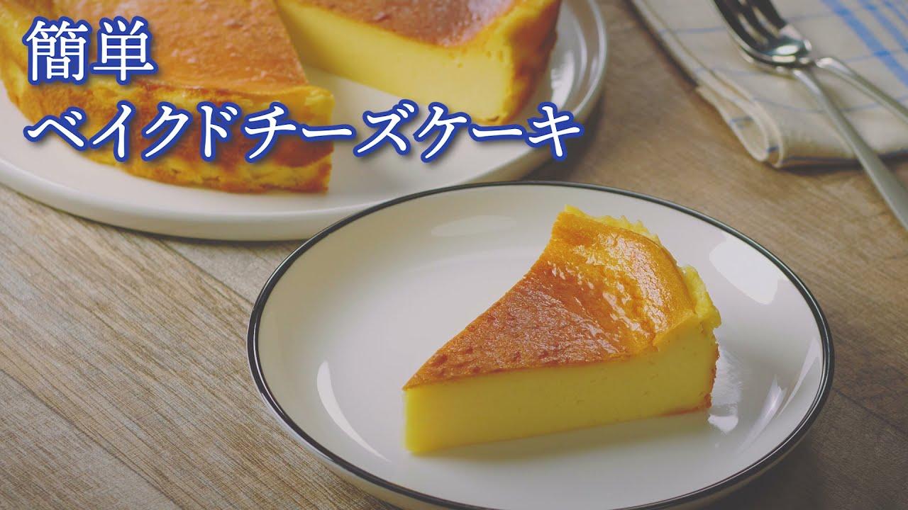 ケーキ チーズ 山崎製パン