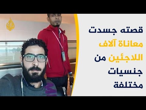 القنطار.. شاب تختزل قصته حكايات اللاجئين السوريين بكندا  - نشر قبل 14 ساعة