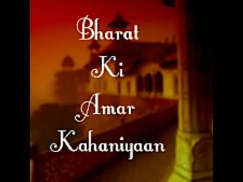 Bharat ki Amar Kahaaniyan Episode 6 [Story Of Chanakya]