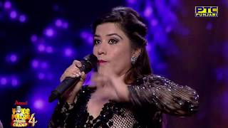 Kaur B | Phulkari | Live Performance | Studio Round 18 | Voice Of Punjab Chhota Champ 4