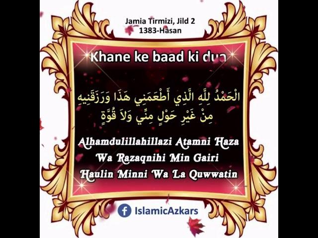 Khane ke baad ki dua - Urdu / Hindi