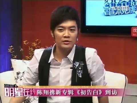 陈翔做客《明星在线》畅聊新专辑《初告白》