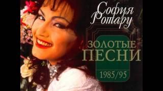 София Ротару - Луна, луна (1986)