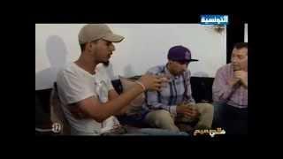 في الصميم # آفة المخدرات - قناة التونسية - 15/06/2012