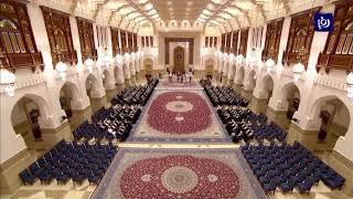 تنصيب هيثم بن طارق آل سعيد سلطانا لعُمان - (11/1/2020)