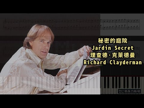 Jardin secret richard clayderman piano for Jardin secret piano