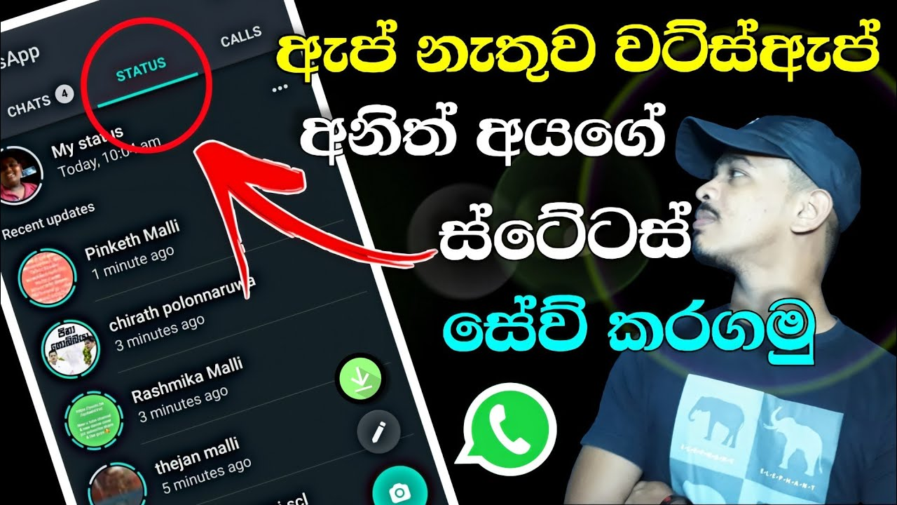 Whatsapp Status Video Photo Download Without Any App Sinhala Youtube Built by king nissanka malla (1187 1196) and named after him. whatsapp status video photo download without any app sinhala