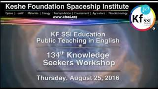134th Knowledge Seekers Workshop Aug 25 2016 at 9 10am CEST   YouTube 360p04