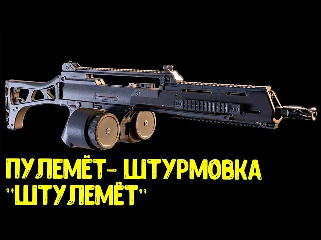 Новое оружие Холгер-26 в Call of Duty Mobile Сезонные задания и Добрый ящик COD Mobile
