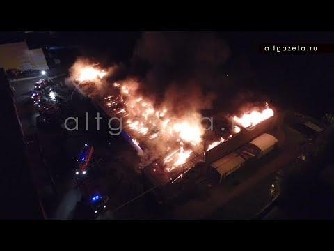 Сейчас горят склады в Сергиевом Посаде I Видео с коптера