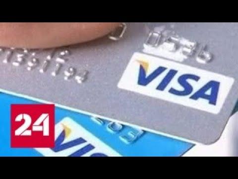 Бесконтактный риск: оплата - проще, потери - больше - Россия 24