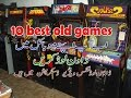 10 Old Video Games do you want to Play on Android mobile