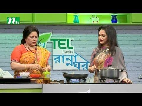 TEL Plastics Rannaghar | Episode 17 | Food Programme
