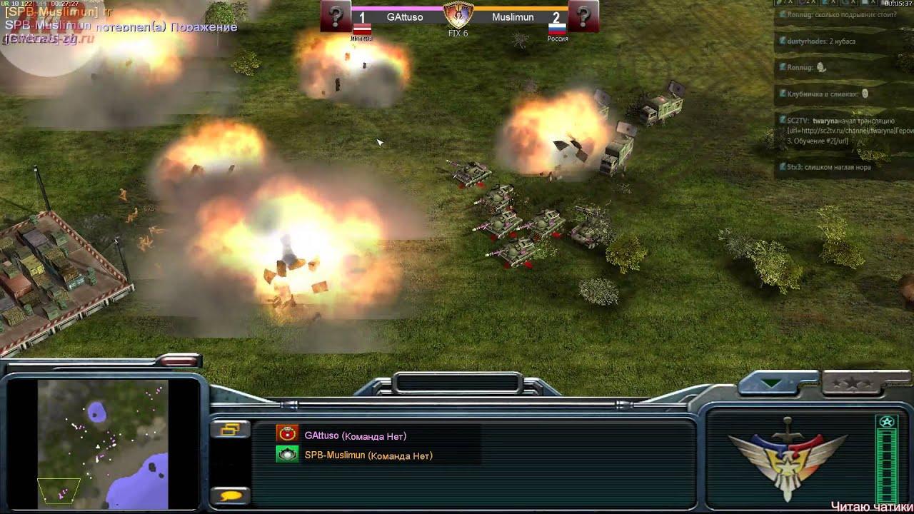 Patch 1. 06 gamereplays. Org.