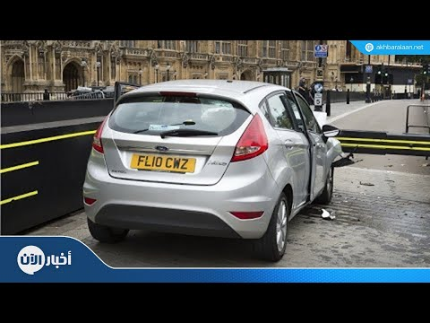 توجيه تهمة القتل إلى منفذ حادثة الدهس عند البرلمان البريطاني