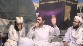 BEAUTIFUL NAAT BY HAFIZ ZEESHAN ELAHI SIALVI.mp4
