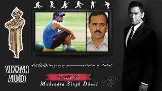 namma thala dhoni   why was his father unhappy   audio series   episode 3