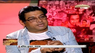 Guftagoo with Amit Kumar (Part 1/2)