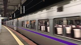 JR北海道函館駅HET261スーパー北斗。