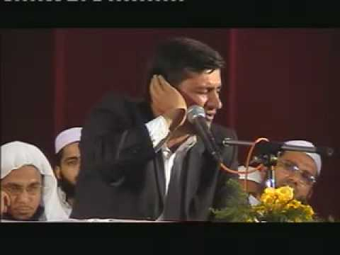 Irani Qari World s Best Quran Recitation.1/3