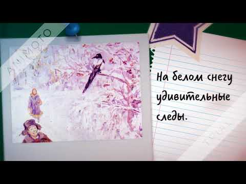 "Рассказ ""Зимний дуб""  Нагибин Юрий"