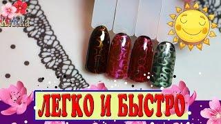 NAILS: Дизайн ногтей гель-лаком: Быстро и Легко: Соколова Светлана